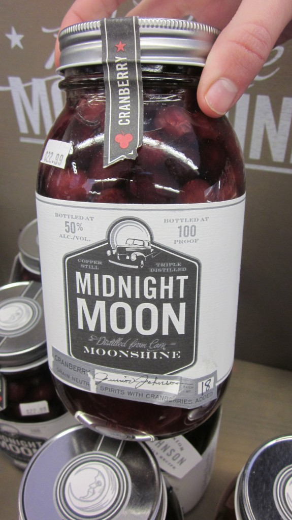 This one looked particularly refreshing, with the cherries filling up the jar.
